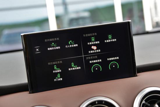0910通发稿-智能先锋  VV6开创汽车科技新大陆804.png