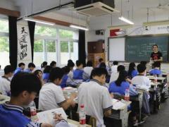 学校中的人工智能:规模空前的教育实验