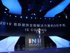 荣耀总裁赵明:将在2019年发布首款5G智能手机