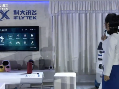 科大讯飞2016发布会:智能家居再升级