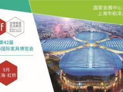 上海家具博览会启幕在即,看顾家如何在软体家居品类独占鳌头!